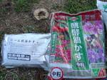 果樹の肥料.JPG